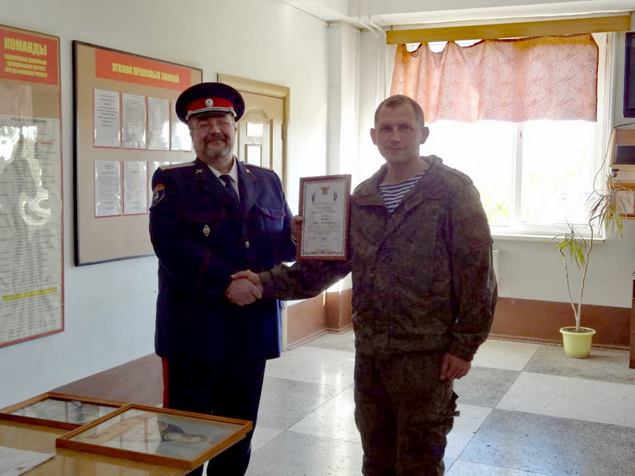 Фото: Софья Кортунова (vk.com)
