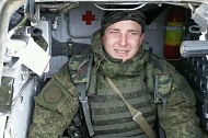 Светлой памяти Александра Позынича